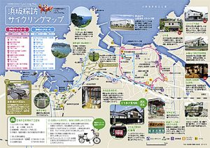 cycling_map